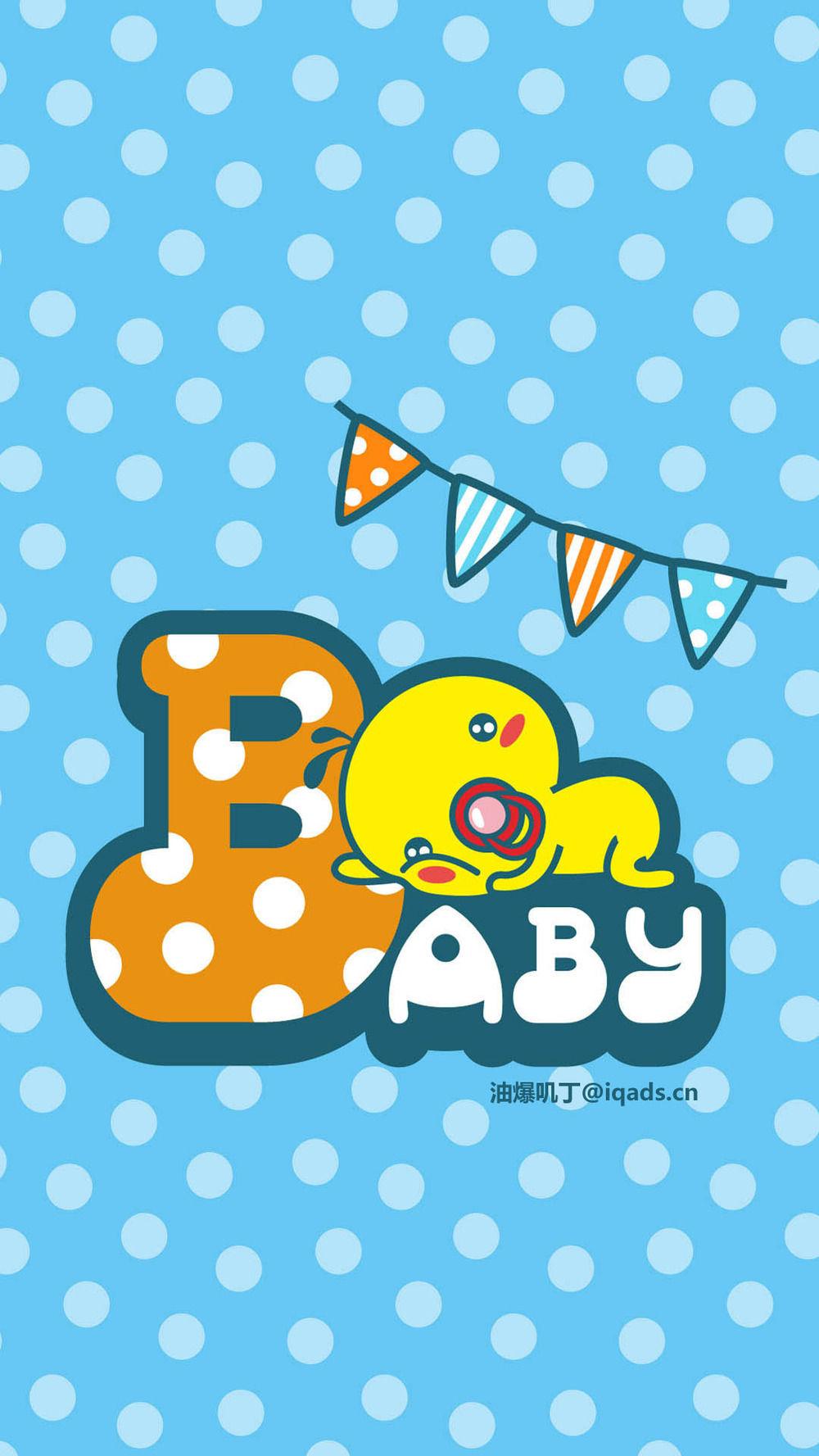 baby-1080x1920.jpg