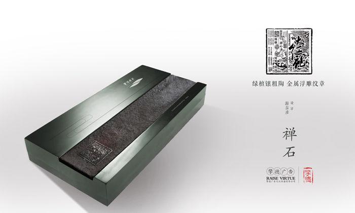 禅石 金属纹章.jpg