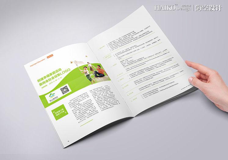 中国人口老龄化_中国人口 杂志社