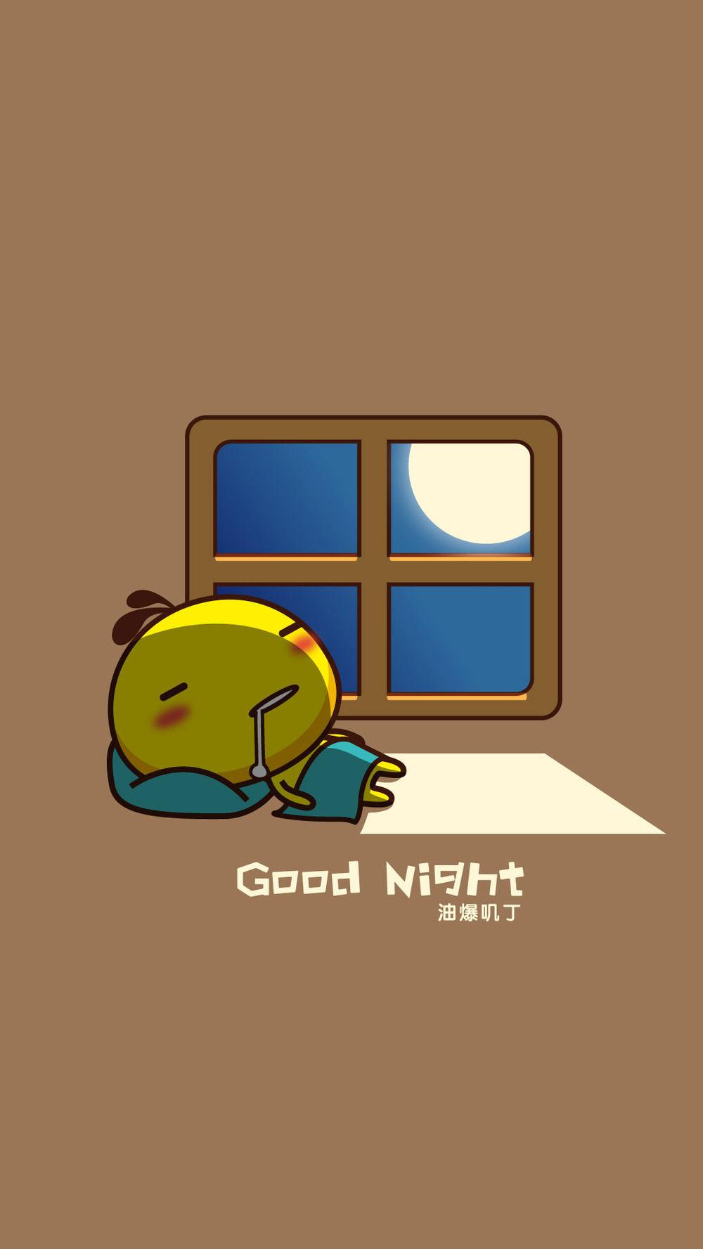 窗口晚安 1080x1920.jpg