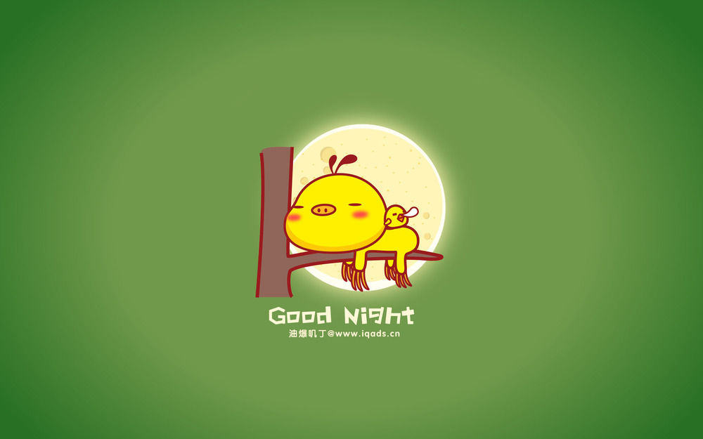 树懒 晚安-1920x1200.jpg