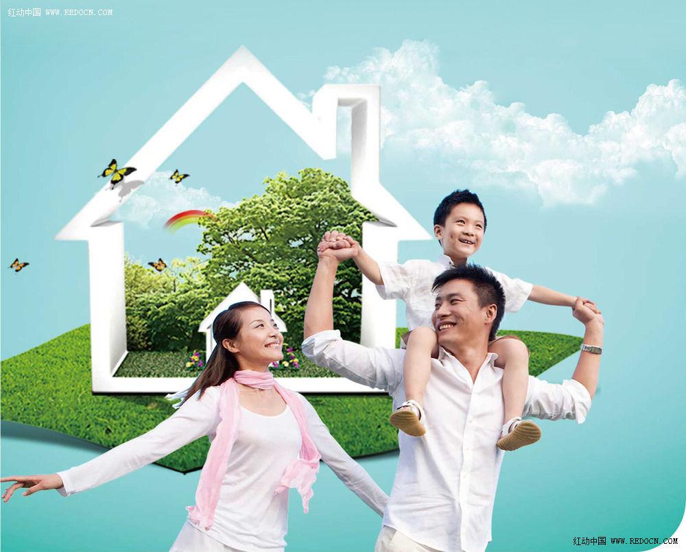 房贷专属信用卡易拉宝nty 副本 2.jpg