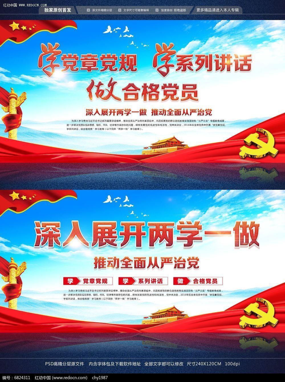 liangxueyizuozhanban_6824311.jpg