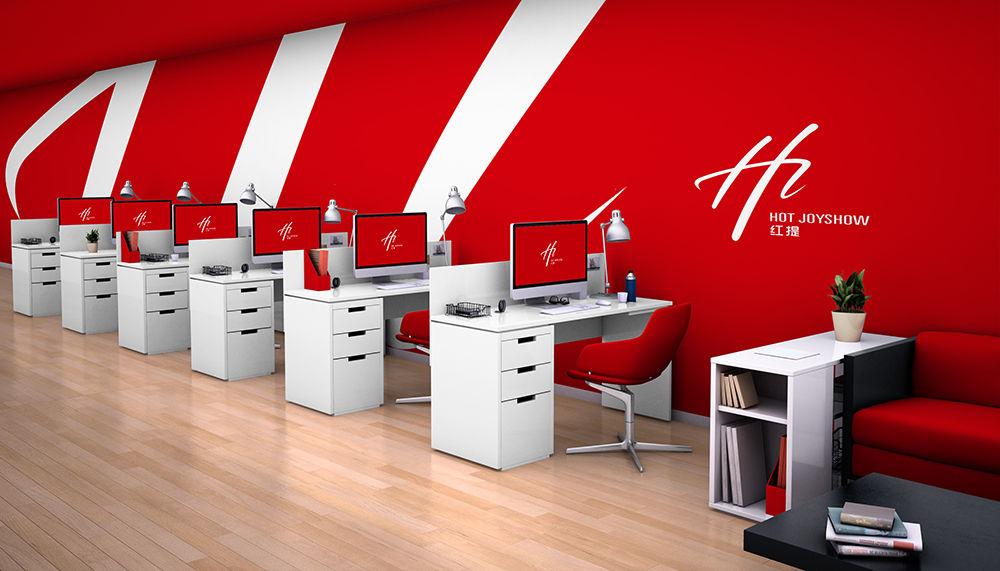 贵州红提服饰品牌vi设计,言思设计,vis设计 (1).jpg