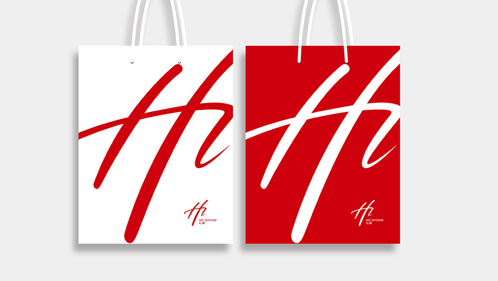 贵州红提服饰品牌vi设计,言思设计,vis设计 (7).jpg