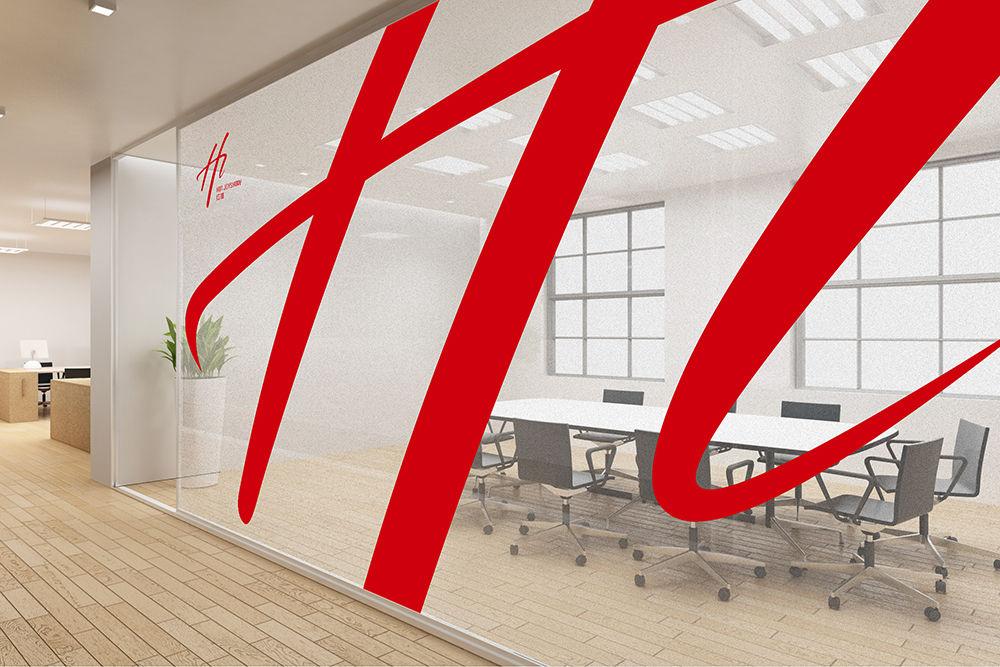 贵州红提服饰品牌vi设计,言思设计,vis设计 (3).jpg