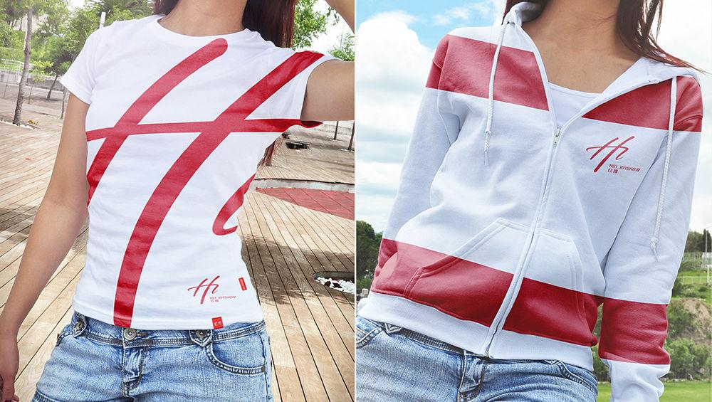 贵州红提服饰品牌vi设计,言思设计,vis设计 (5).jpg