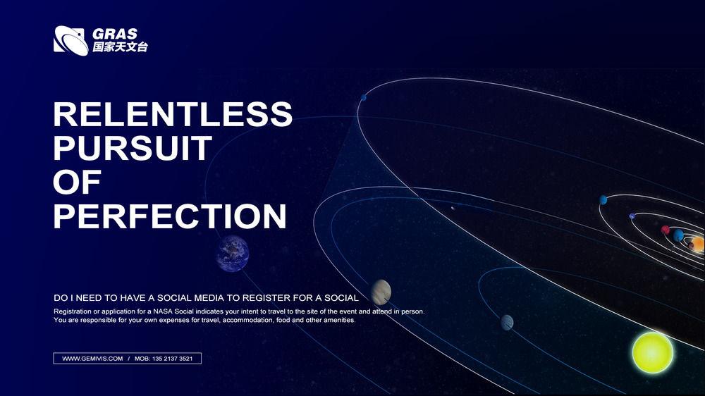 天文台方案画板 5.jpg