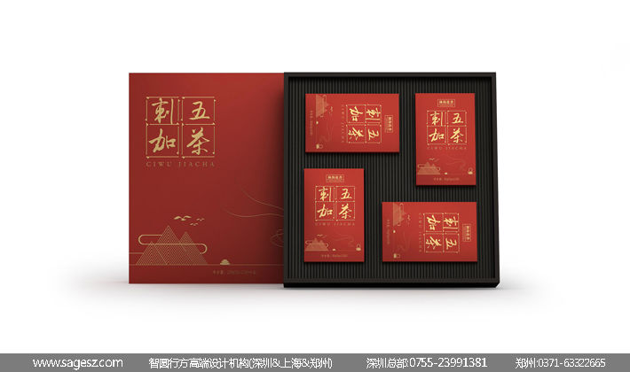 刺五加茶-11.jpg