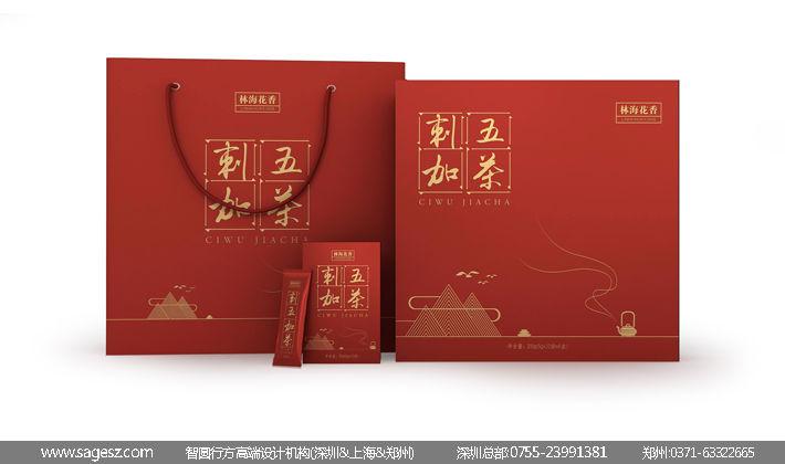 刺五加茶-12.jpg