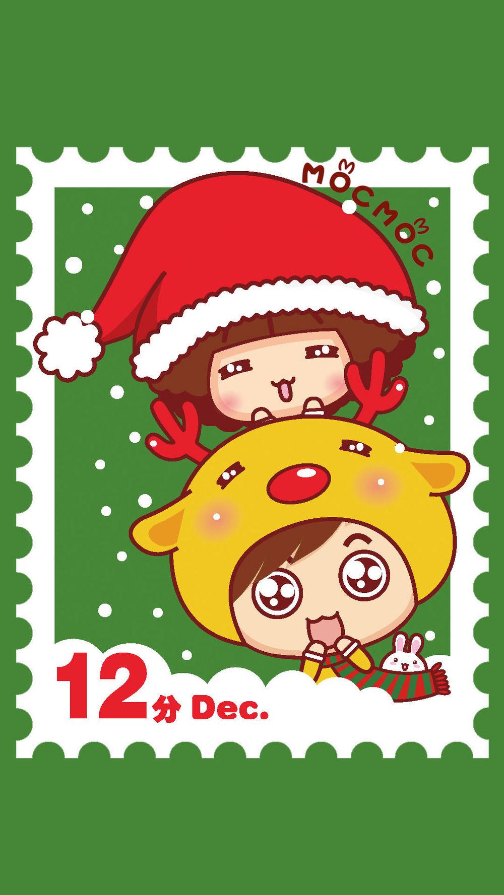 摩丝摩丝圣诞邮票.jpg
