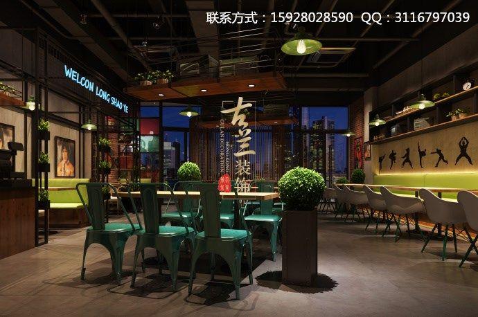 龙少爷的干锅店设计 2_副本.jpg