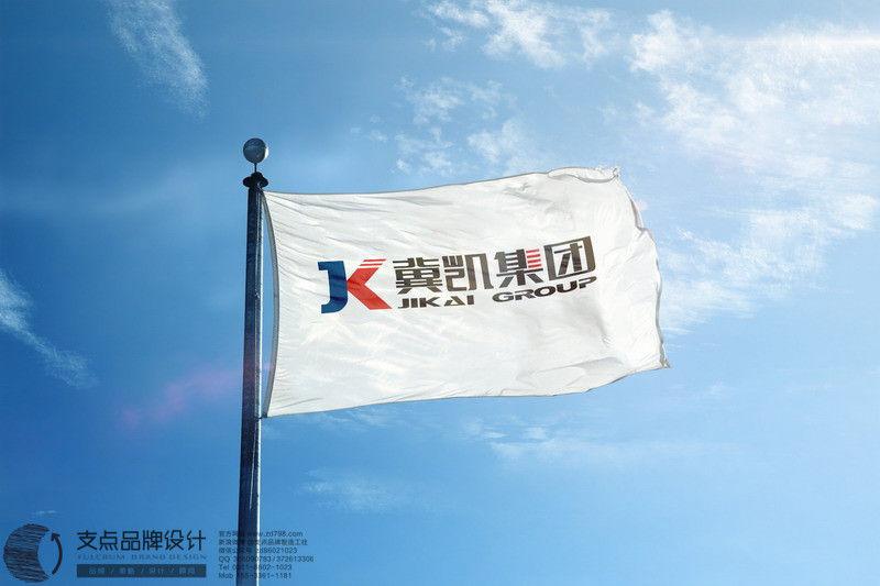 flag_缩小大小.jpg