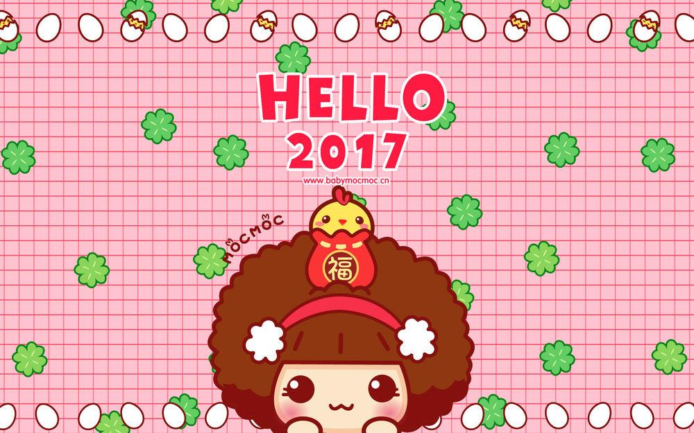 摩丝摩丝HELLO 2017.jpg