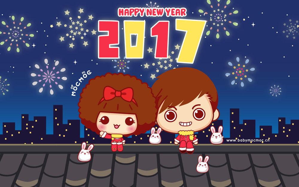 摩丝摩丝HAPPY NEW YEAR.jpg