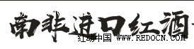 QQ截图20161227122040.jpg