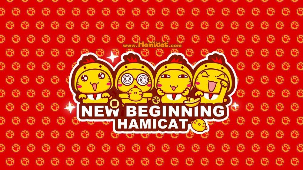 哈咪猫新开始.jpg