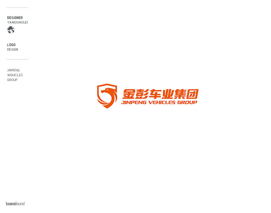 09-金彭车业集团.jpg
