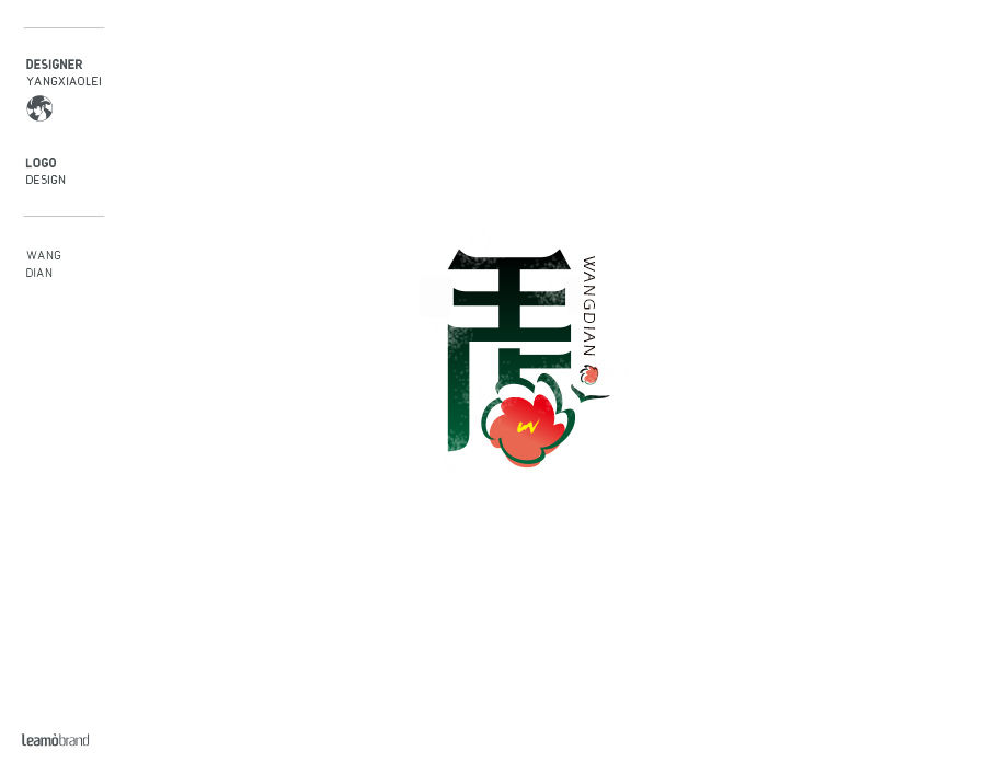 71-王店.jpg