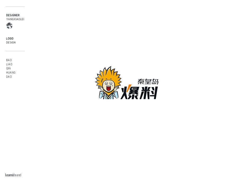 13-爆料秦皇岛.jpg