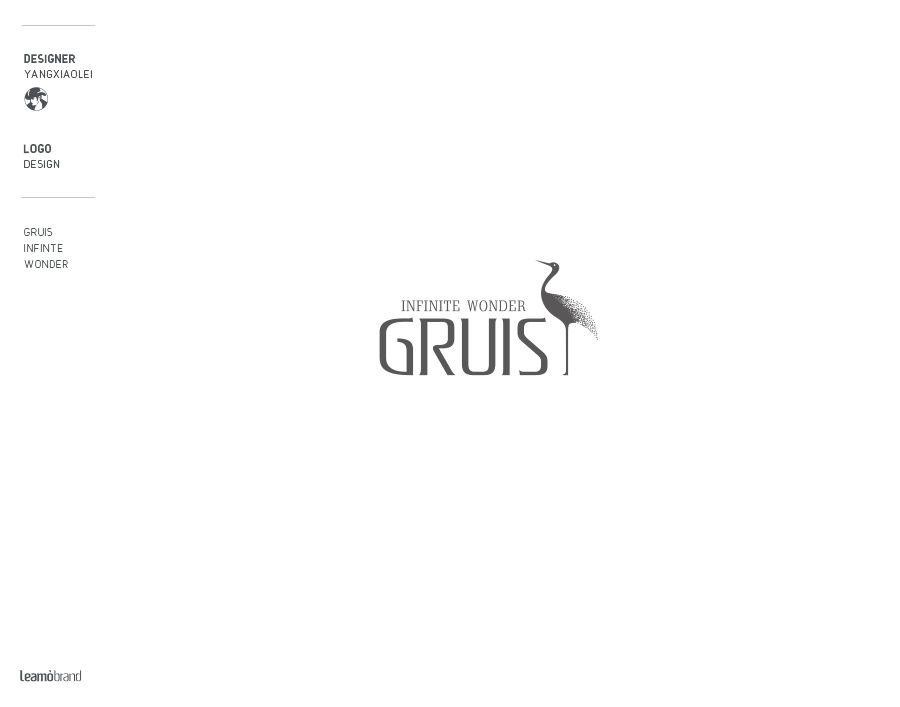 04-GRUIS.jpg