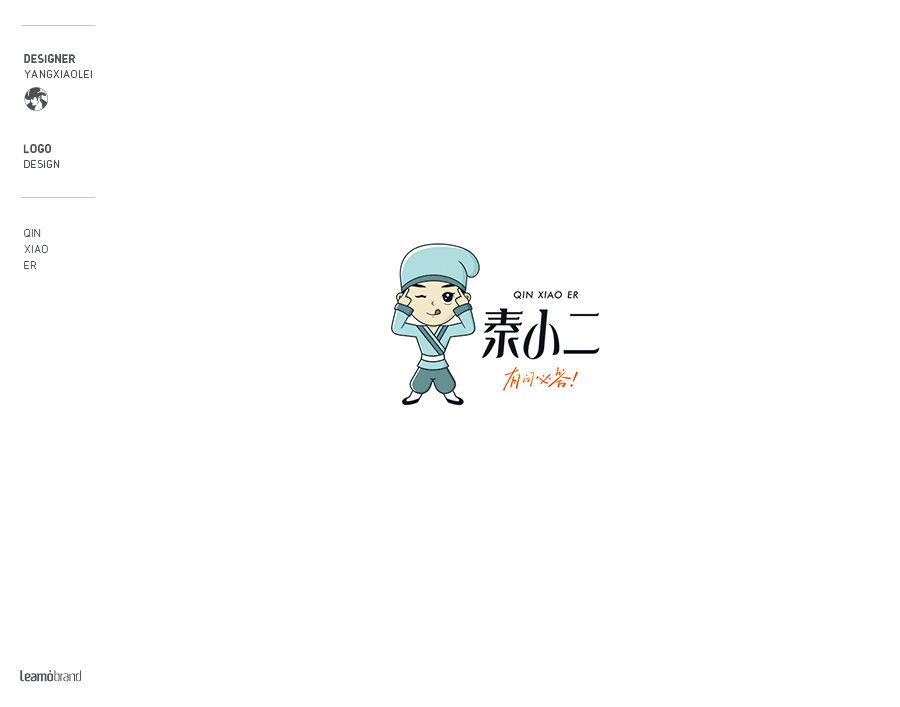 49-秦小二.jpg