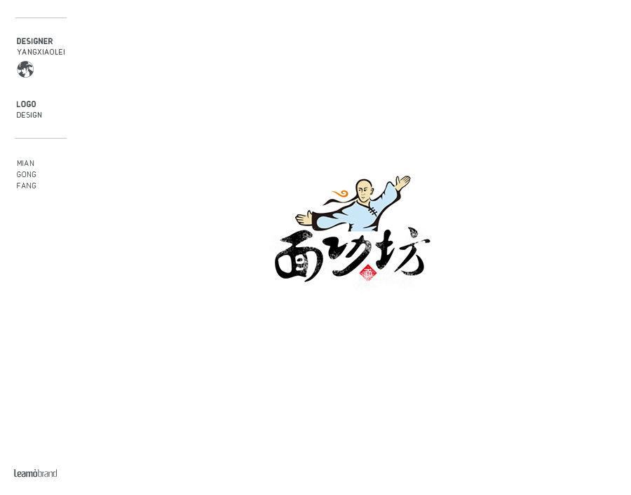 70-面功坊.jpg