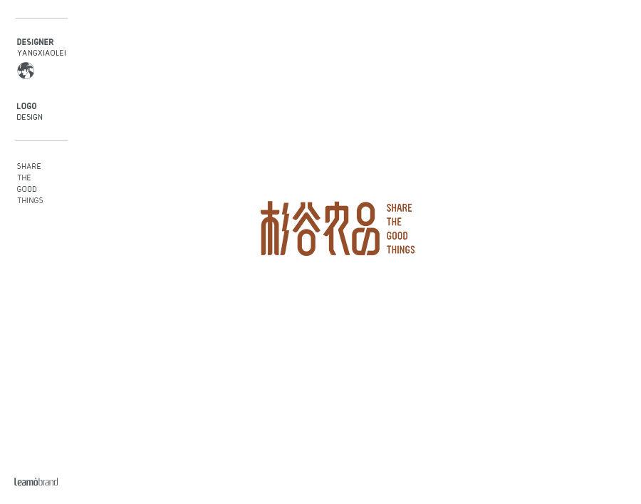 51-杉谷农品.jpg