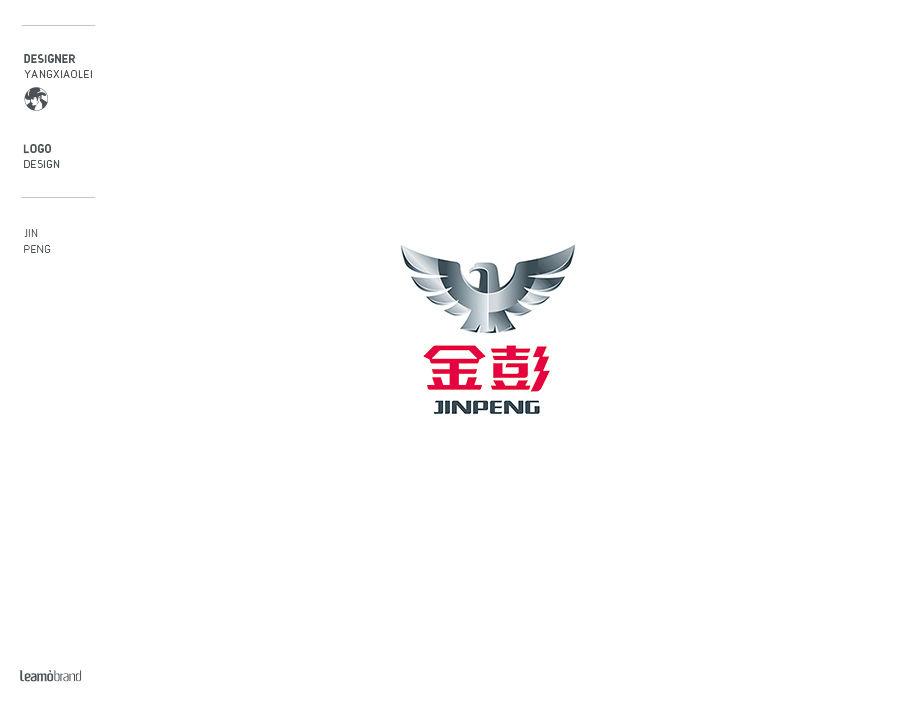 64-金彭.jpg