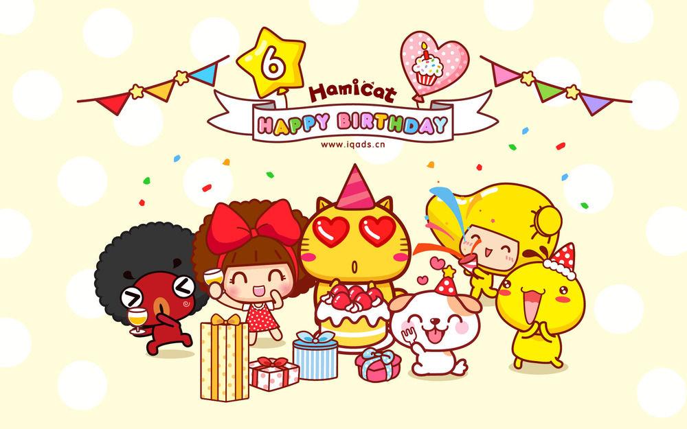 5哈咪猫6岁生日快乐.jpg