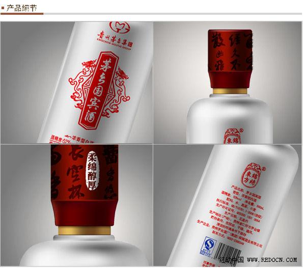 壹德瓶2.jpg