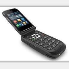 三防手机设计.jpg