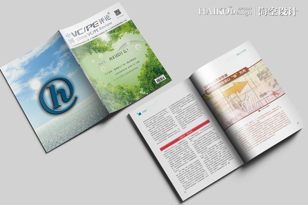中国VCPE评论杂志  海空设计02.jpg