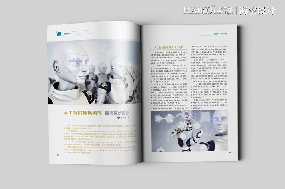中国VCPE评论杂志  海空设计08.jpg