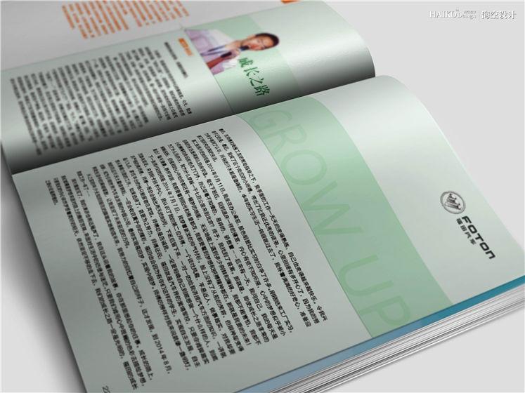 福田汽车画册设计——北京海空设计11.jpg