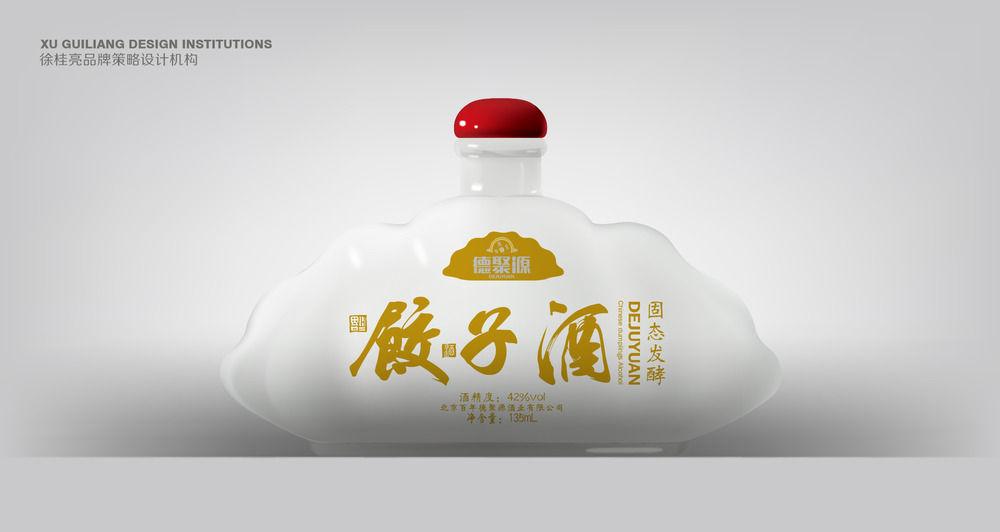 11玻璃瓶效果图-徐桂亮品牌设计.jpg