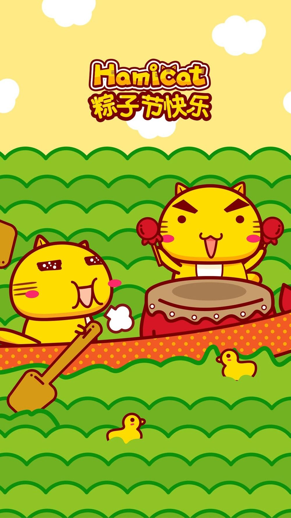 哈咪猫端午节.jpg