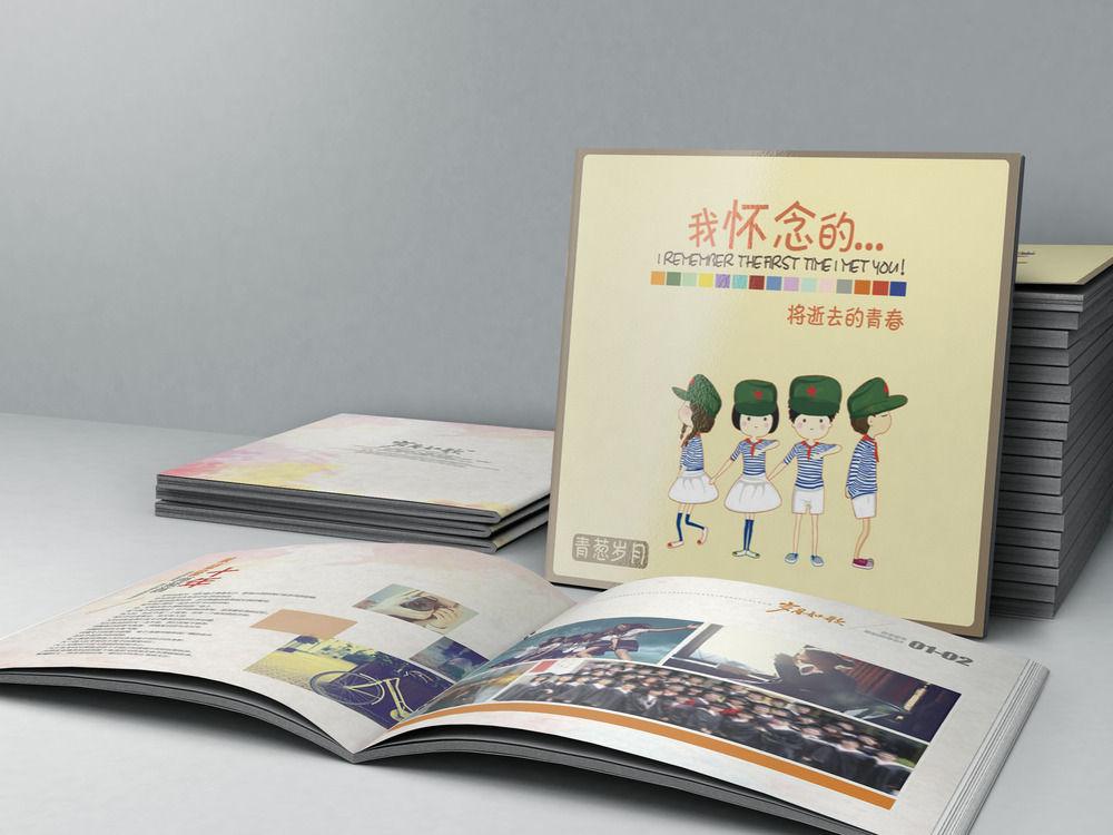 成都工业学院十周年聚会纪念册01.jpg