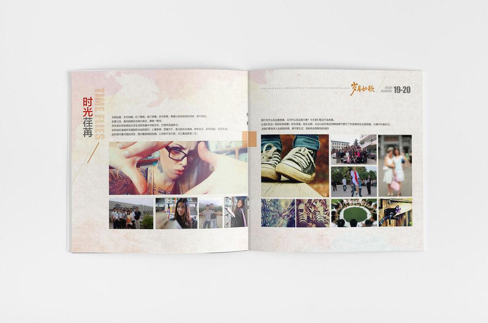 成都工业学院十周年聚会纪念册03.jpg