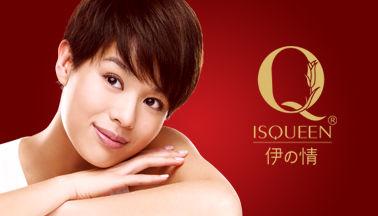 专业化妆品设计公司.jpg