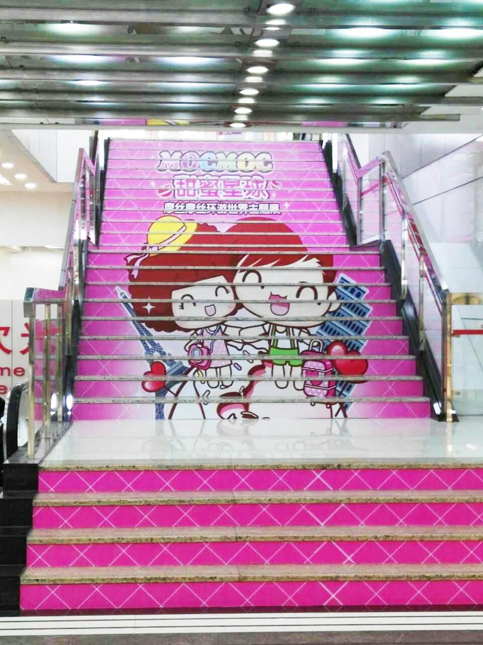 中华广场x摩丝摩丝甜蜜星球08.jpg