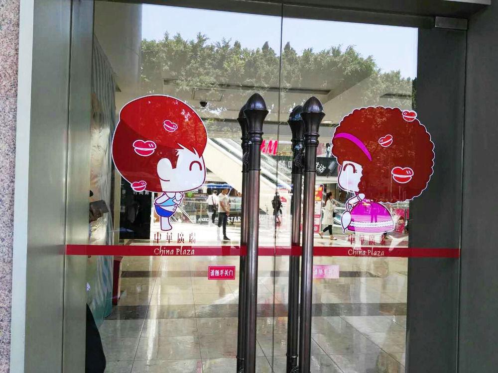 中华广场x摩丝摩丝甜蜜星球09.jpg