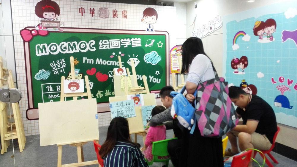 中华广场x摩丝摩丝甜蜜星球31.jpg