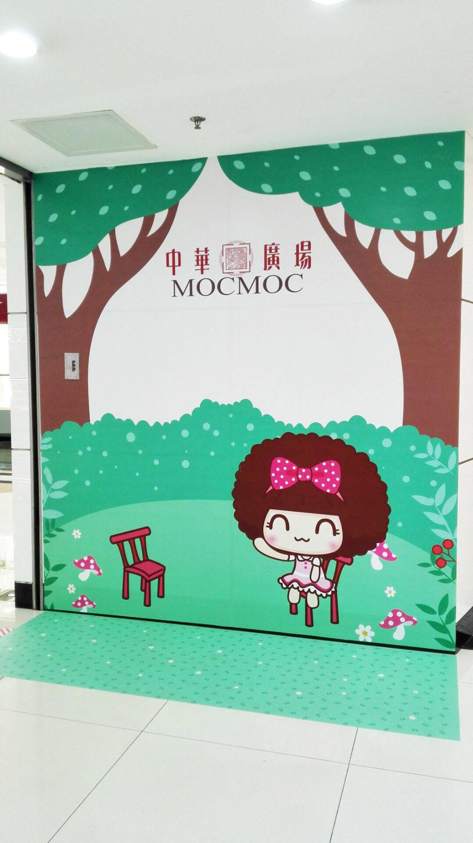 中华广场x摩丝摩丝甜蜜星球10.jpg