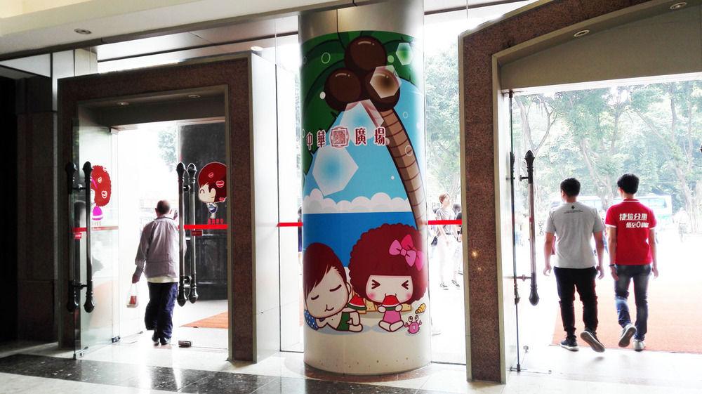 中华广场x摩丝摩丝甜蜜星球12.jpg