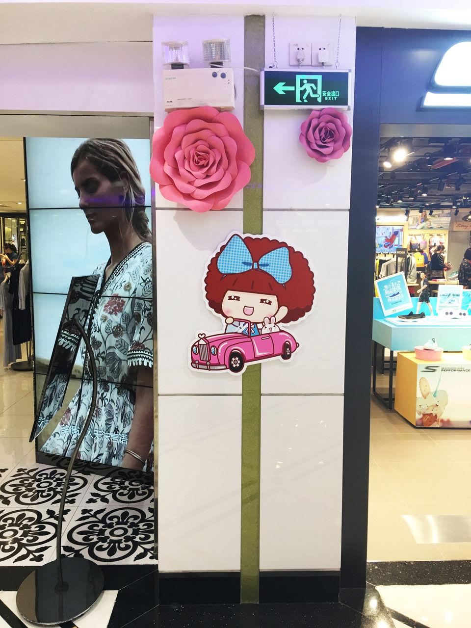 中华广场x摩丝摩丝甜蜜星球35.JPG
