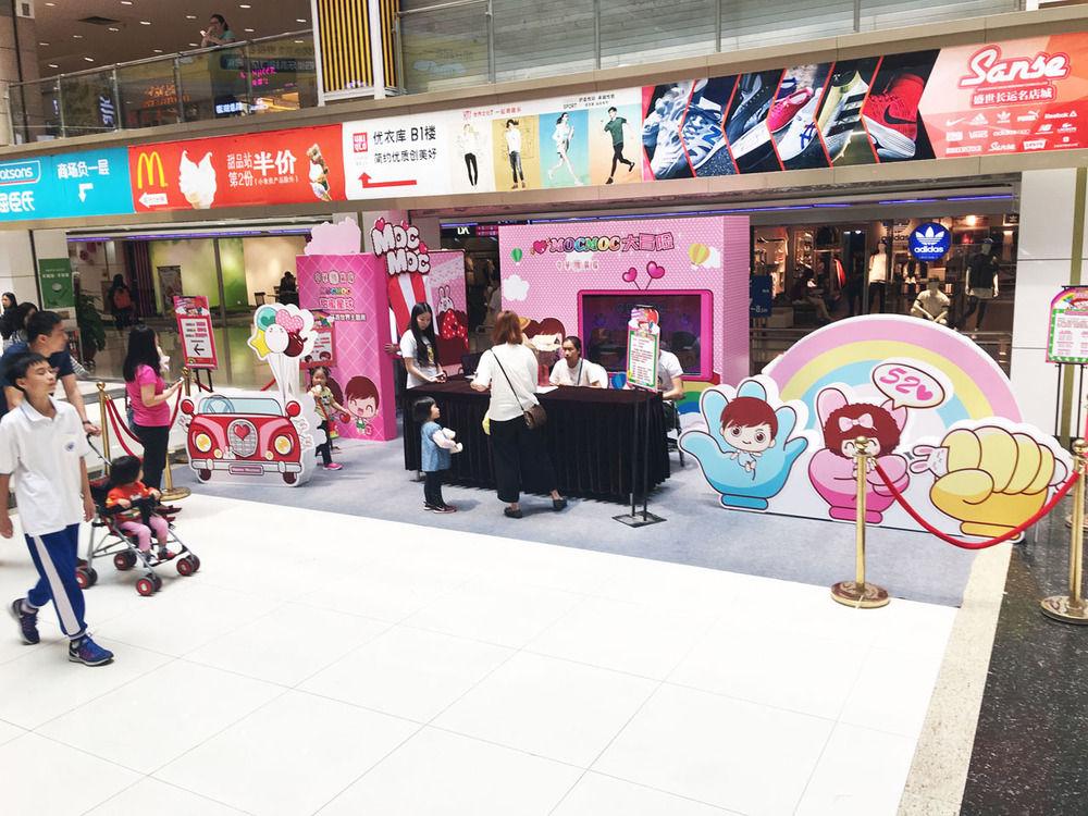 中华广场x摩丝摩丝甜蜜星球14.JPG