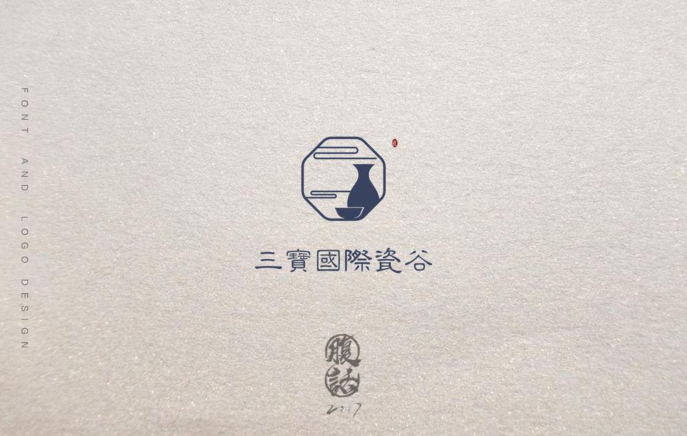 画板 5.jpg