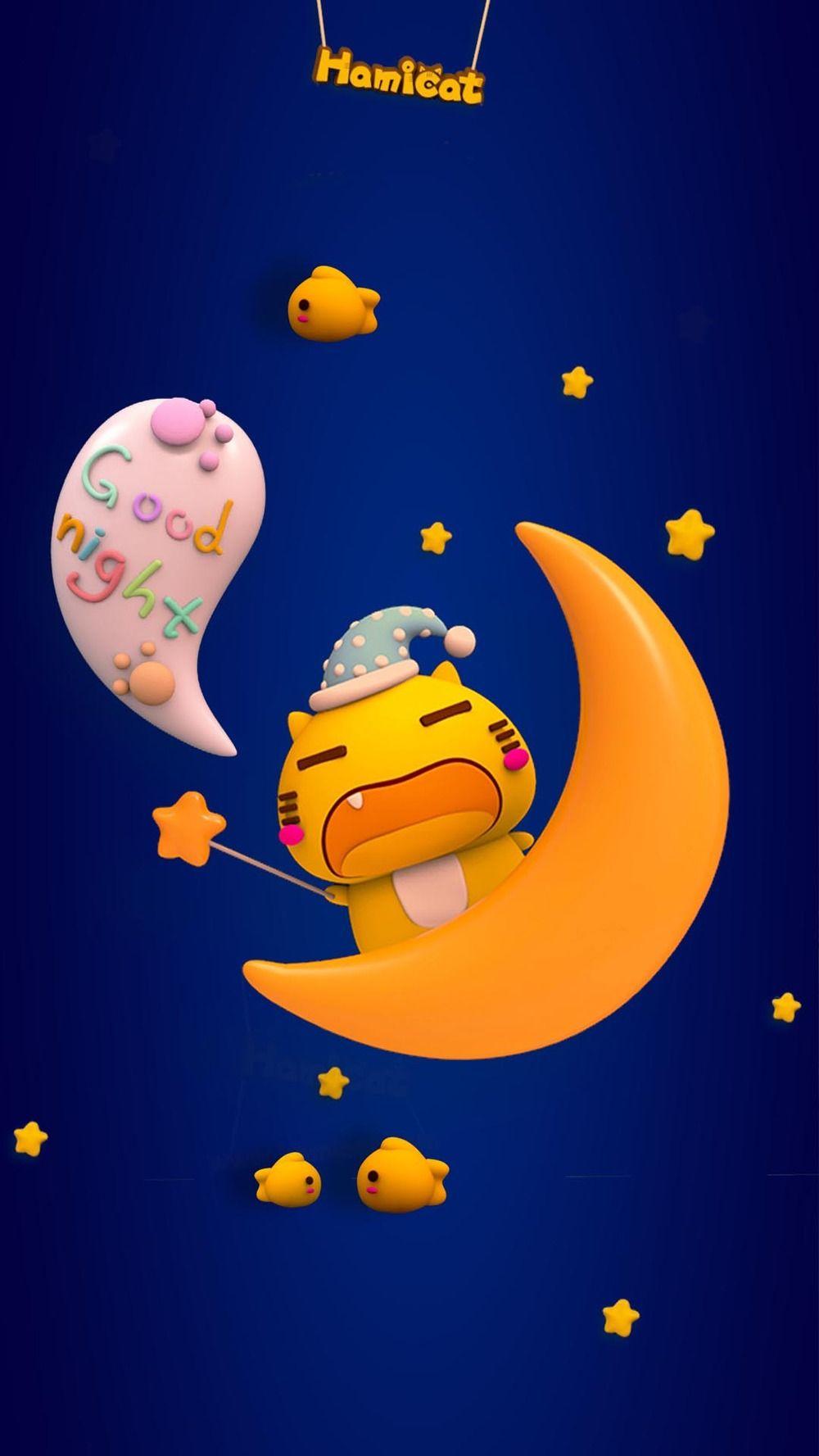 哈咪猫晚安.jpg