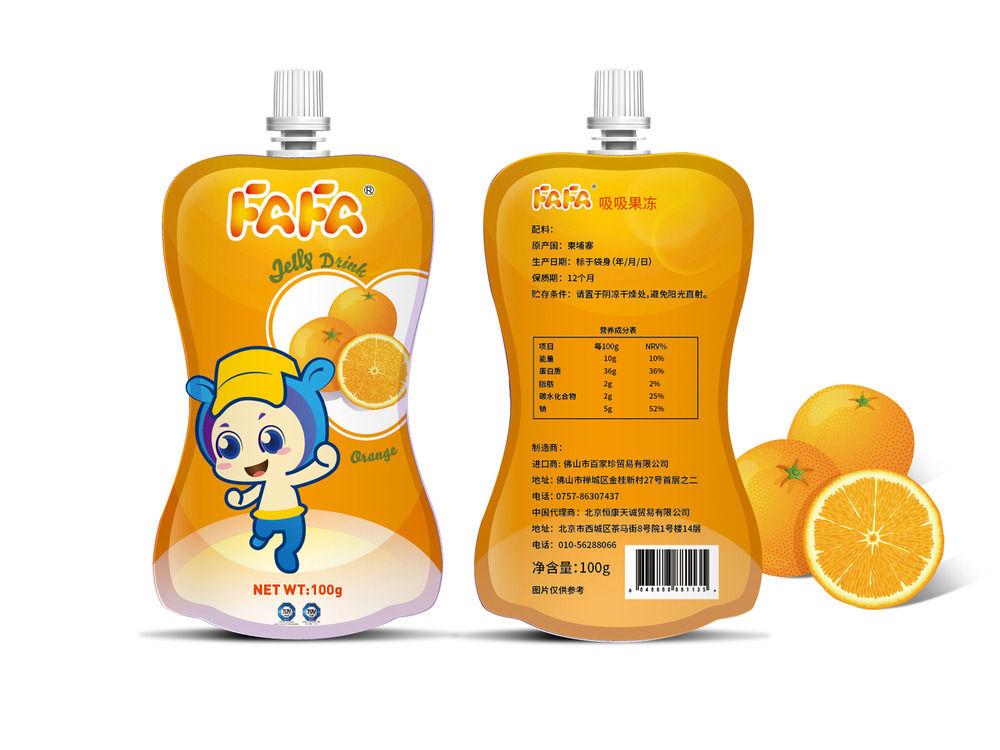 橙子 副本.jpg